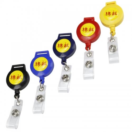 Best Retractable Badge Reel ID Badge Holder