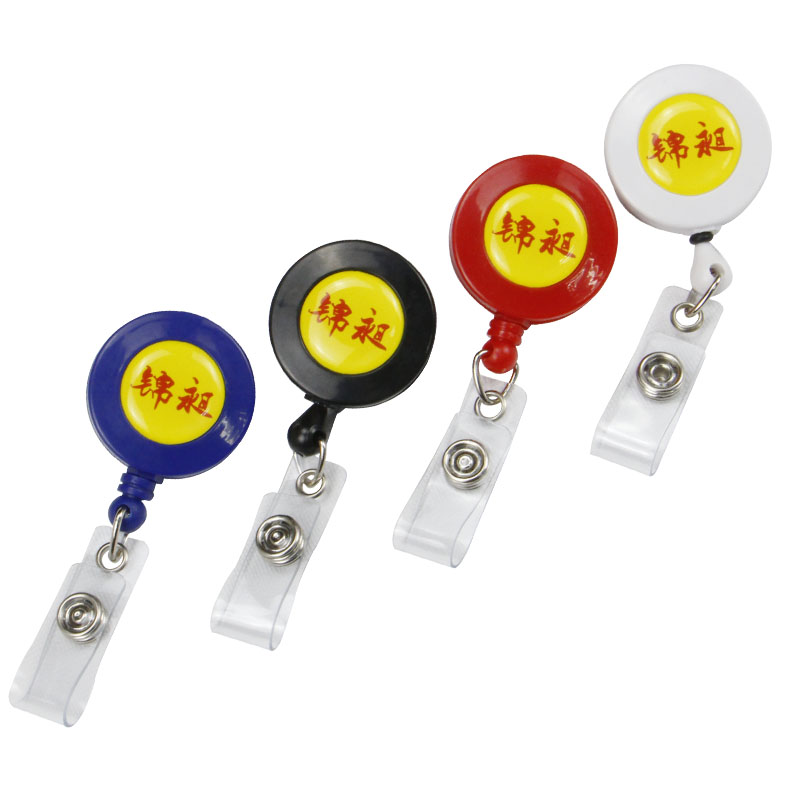 Promotional Stretchy ID Reel Badge Holders