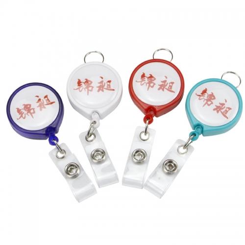 Custom Printed Badge Reels For Nurses