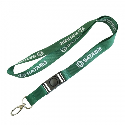 Personalized Key Lanyard Design Maker