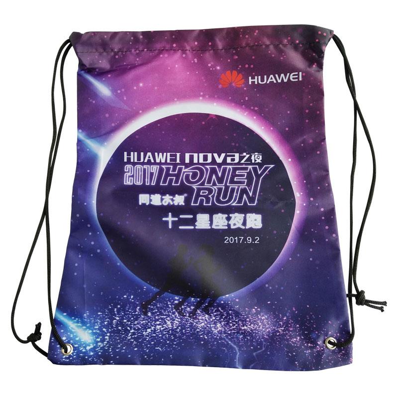 Cheap Personalized Drawstring Bags No Minimum