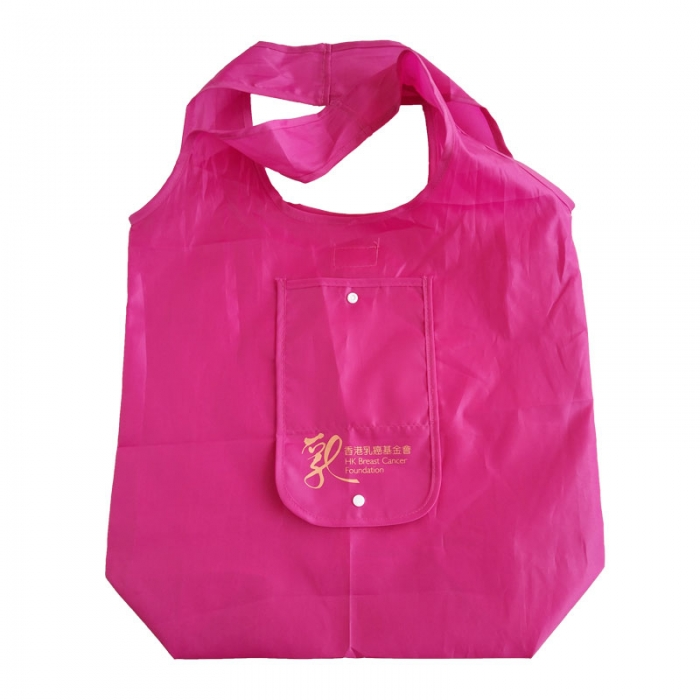 Large Cute Foldable Reusable Shopping Bags